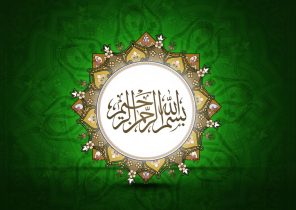 Search Results For Mecca Madina Wallpapers Hd Adorable Wallpapers