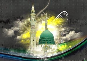 Search Results For Free Islamic Live Wallpapers For Pc