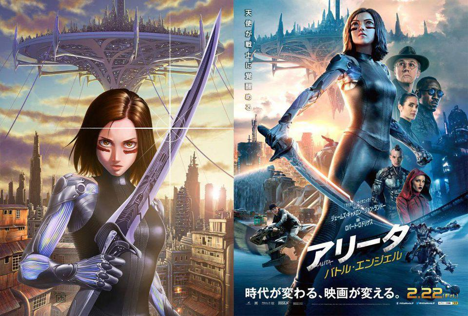 Wallpaper k Alita Battle Angel Rosa Salazar K Wallpaper Alita