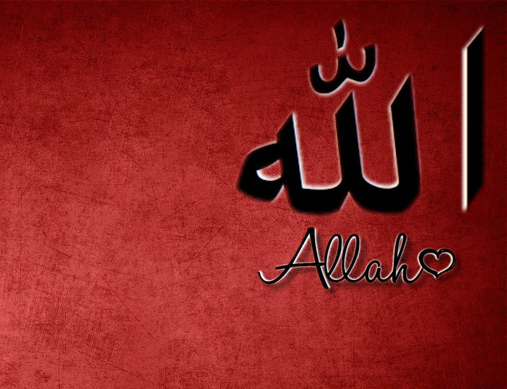 allah live wallpaper free android apps on google play 1000x767
