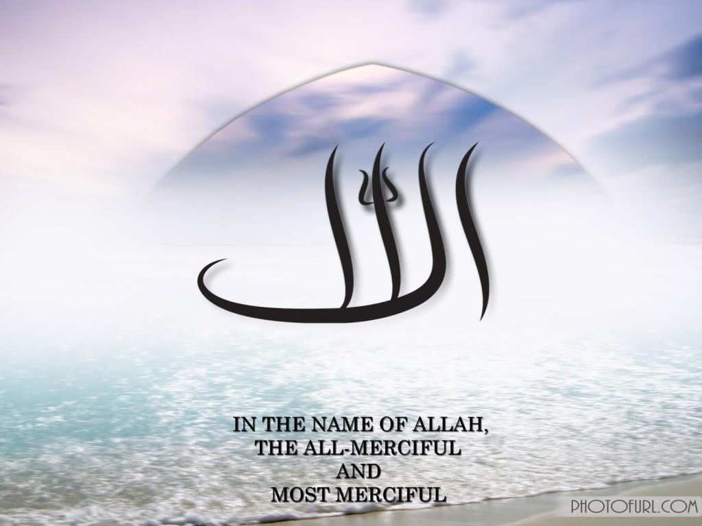 Download Allah Muhammad Hd Wallpaper Full HD Wallpapers 1024x768