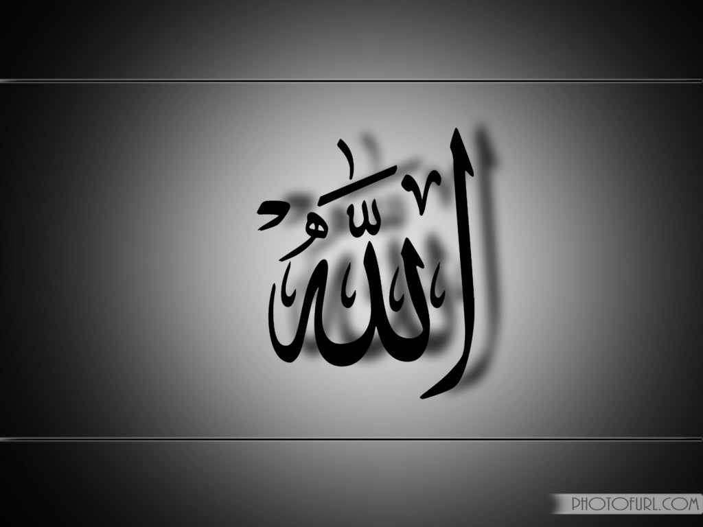Allah Photos, Download Allah Wallpapers, Download Free Allah 1024x768