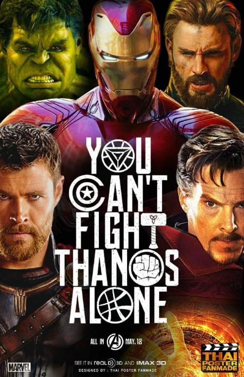 Avengers Infinity War Wallpapers X