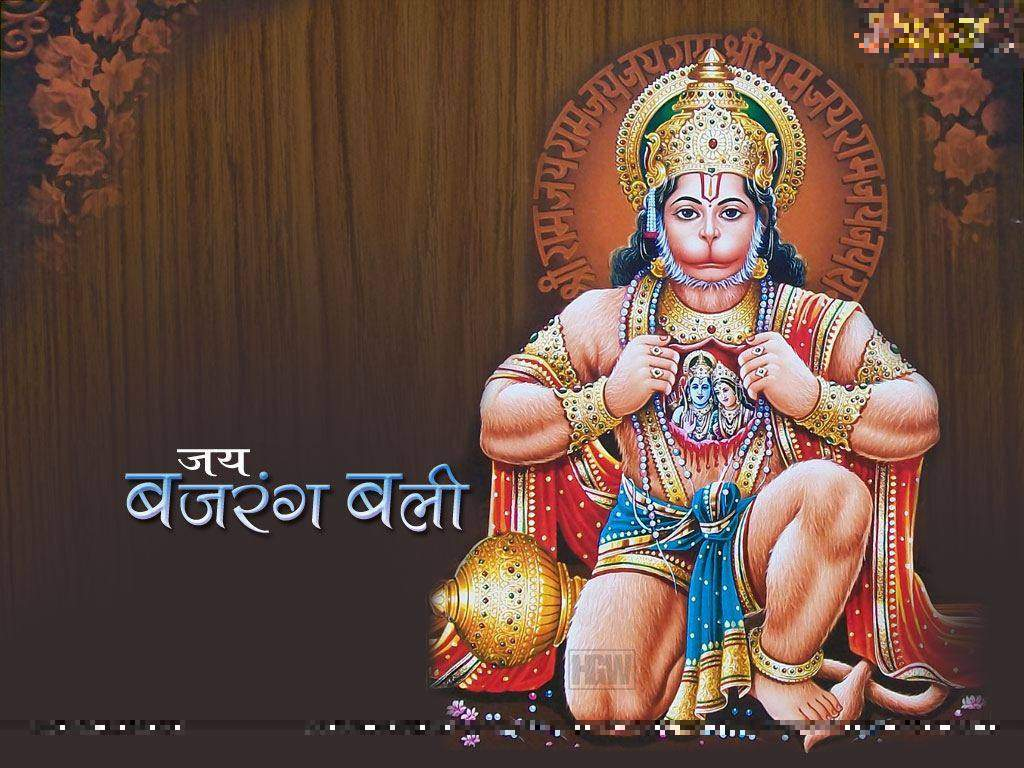 Download Bajrangbali Hd Wallpaper Lord Hanuman Latest Desktop