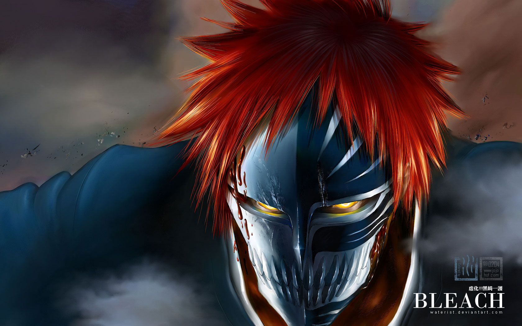 Bleach Hollow Mask Wallpaper Page  1680x1050