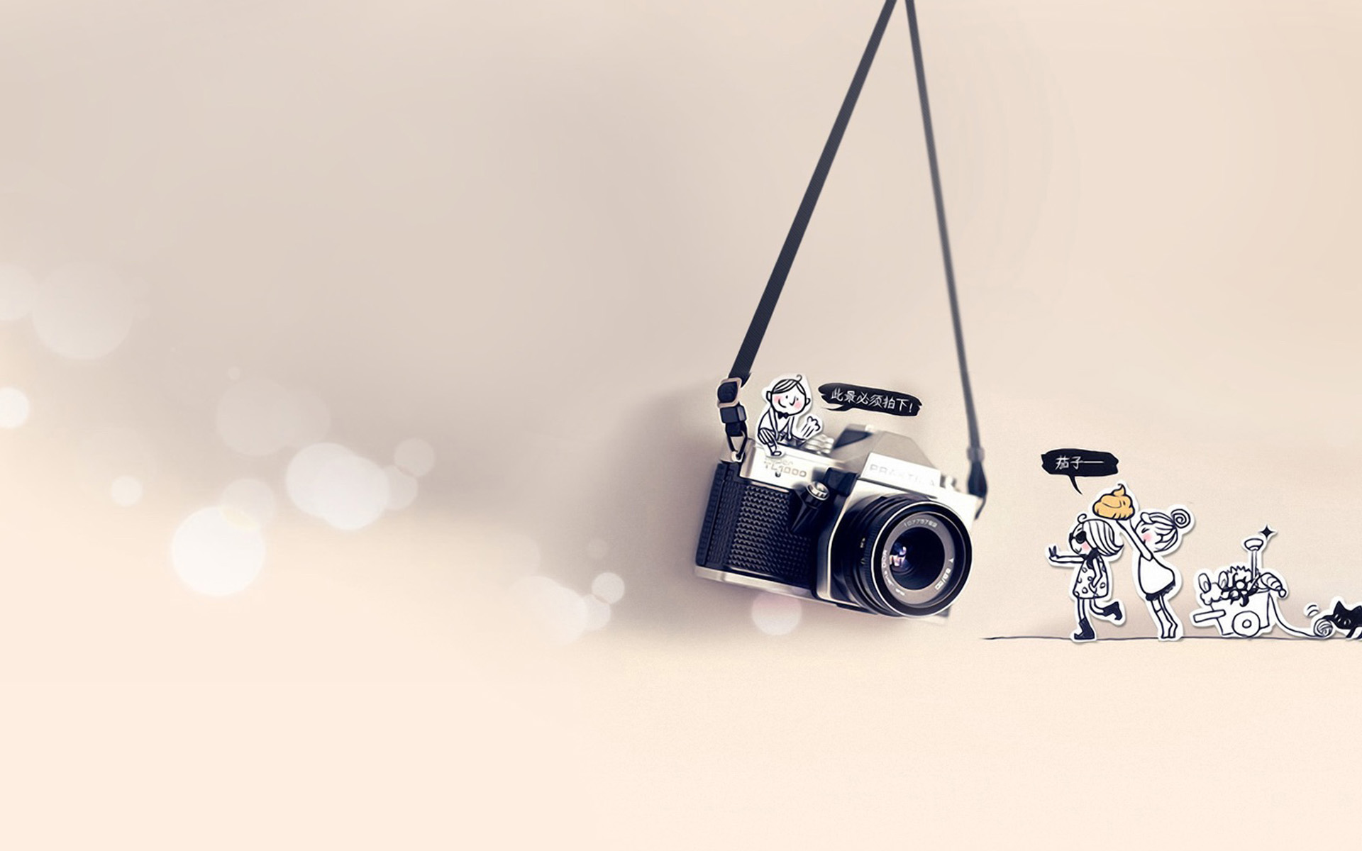 Flower With Pendant Camera Wallpaper Background Wallpaper ...