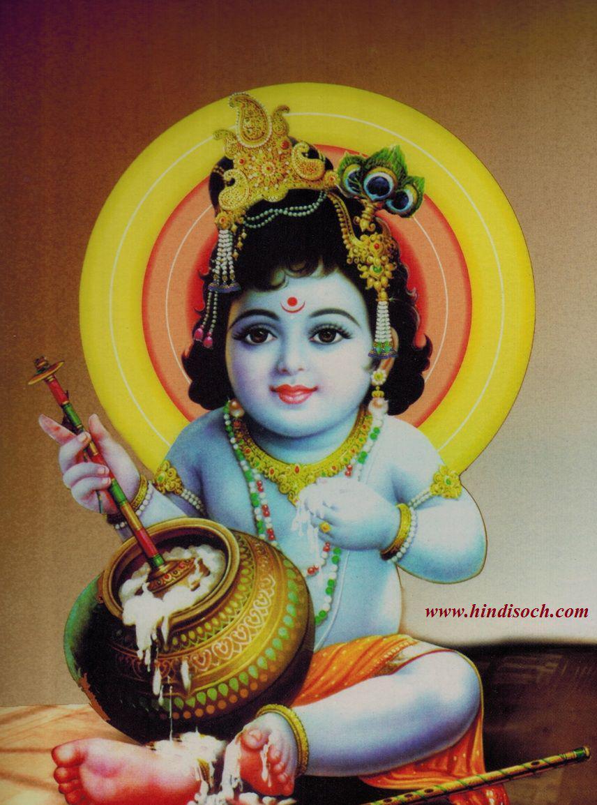 god krishna images krishna wallpapers radha krishna avante biz
