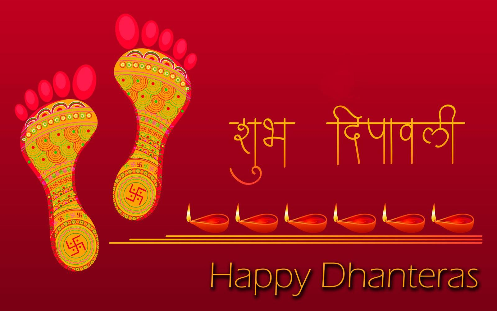 Free Download Diwali Wallpapers and Images Deepawali
