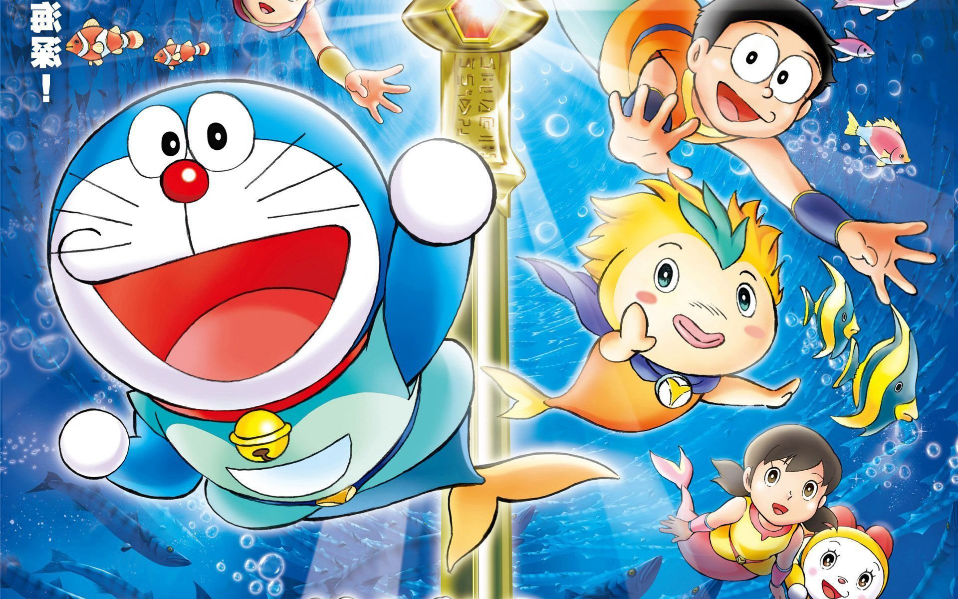 Doraemon Hd Wallpapers 1920x1200