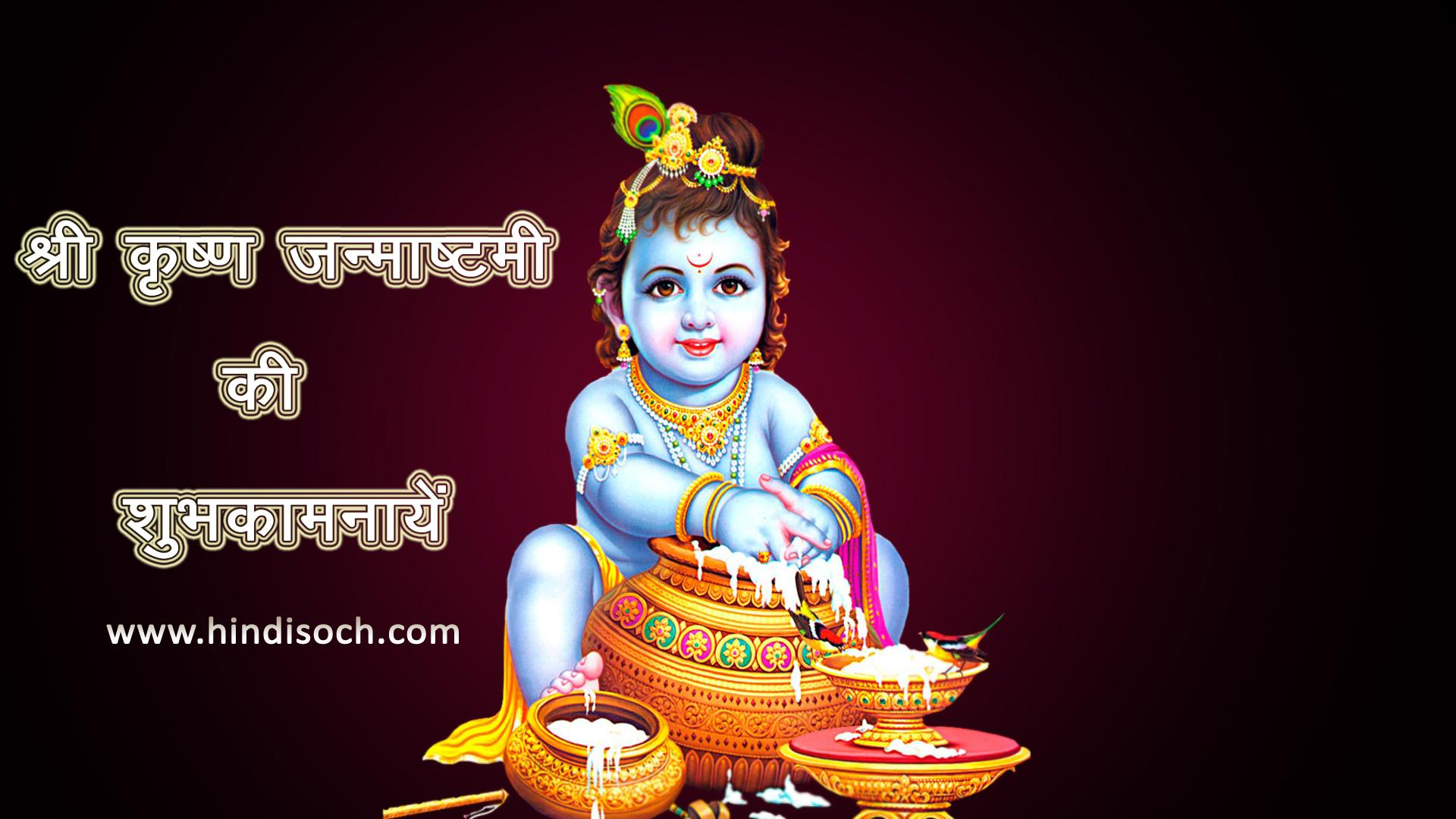 Krishna Wallpaper Free Download For Mobile Photos Images