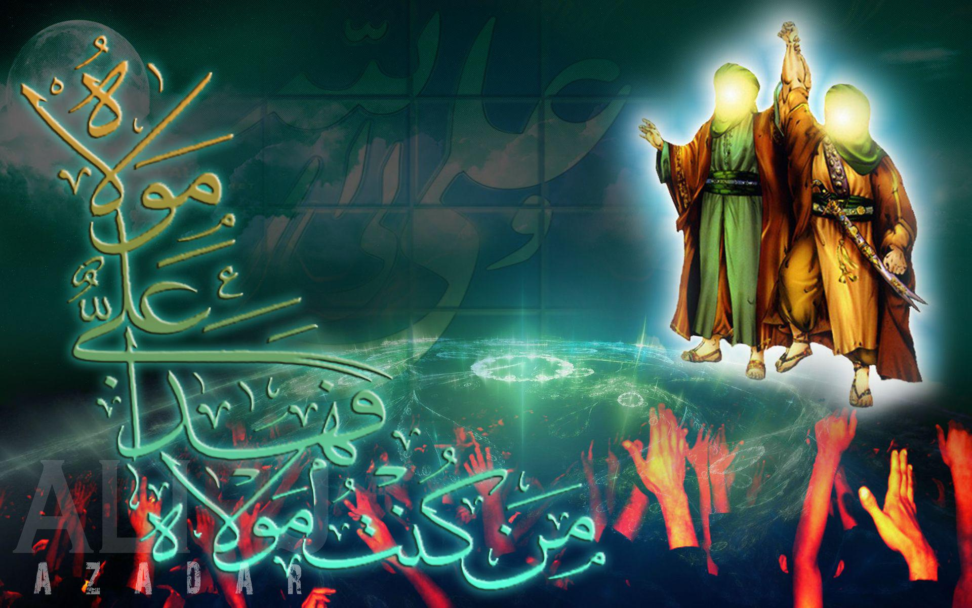 Eid al Ghadeer wallpapers desktop Wallpapers
