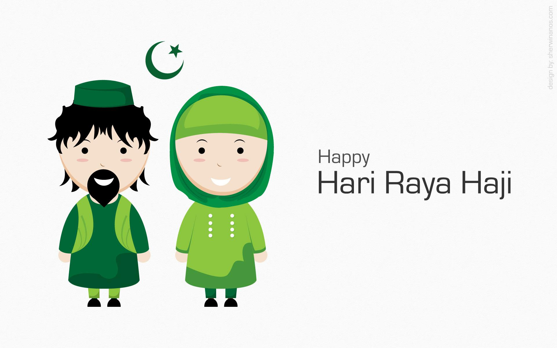 Hari raya background in green tones Vector Free