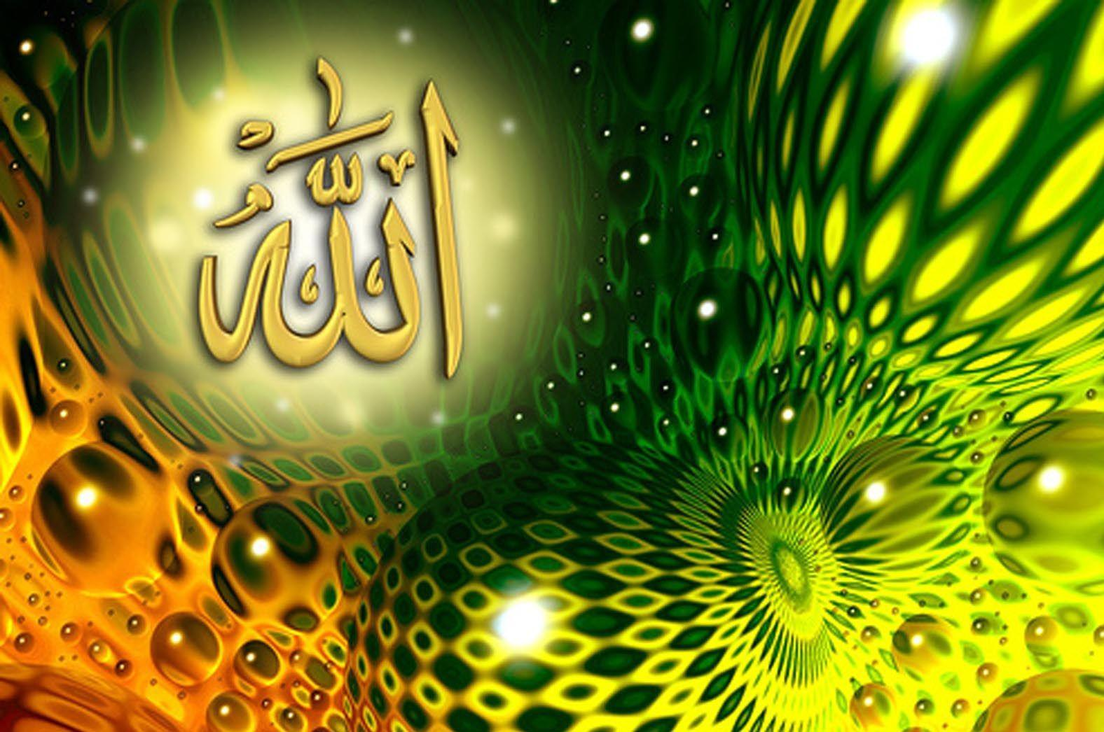 names of allah download