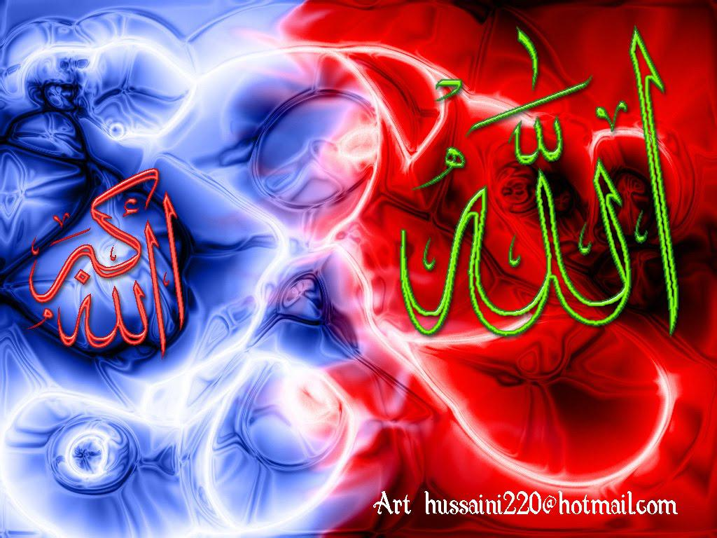 Beautiful Allah Name One Hd Wallpaper Pictures Backgrounds Free