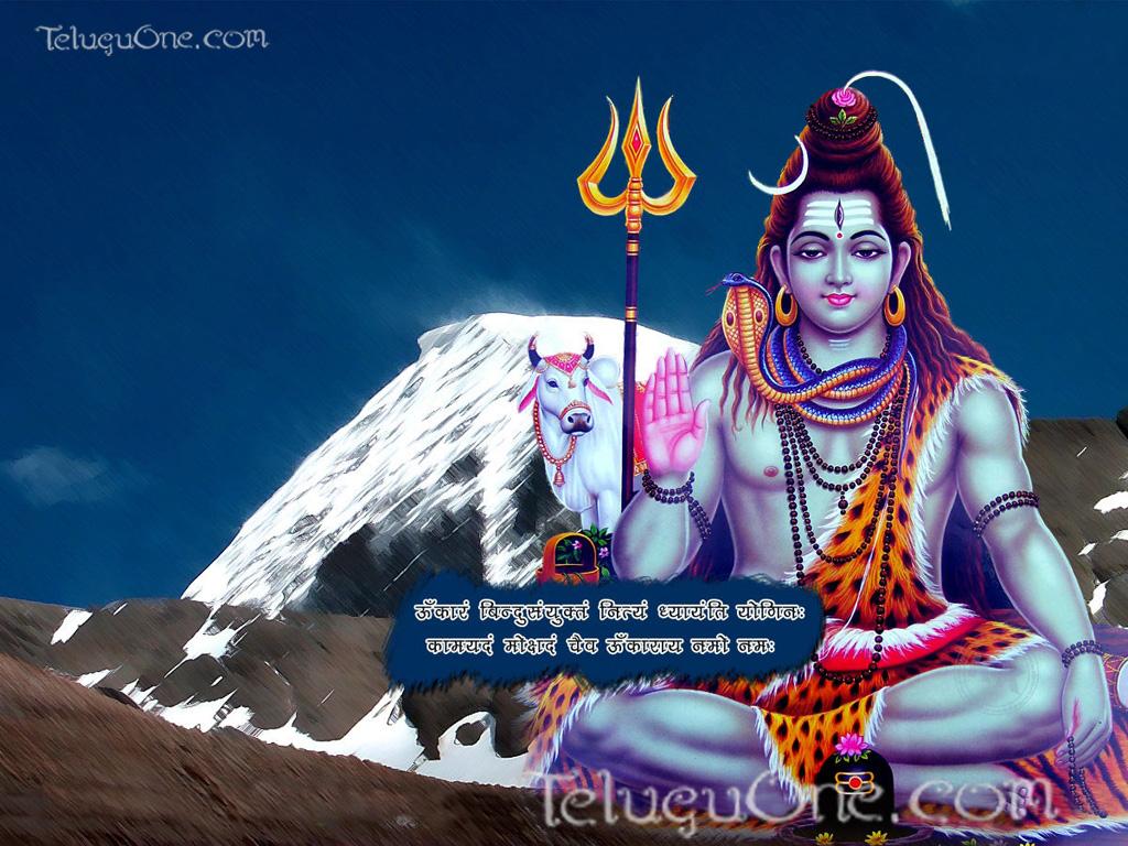 Simple Wallpaper Lord Live - God-shiva-cartoon-wallpapers77  Image_586295.jpg