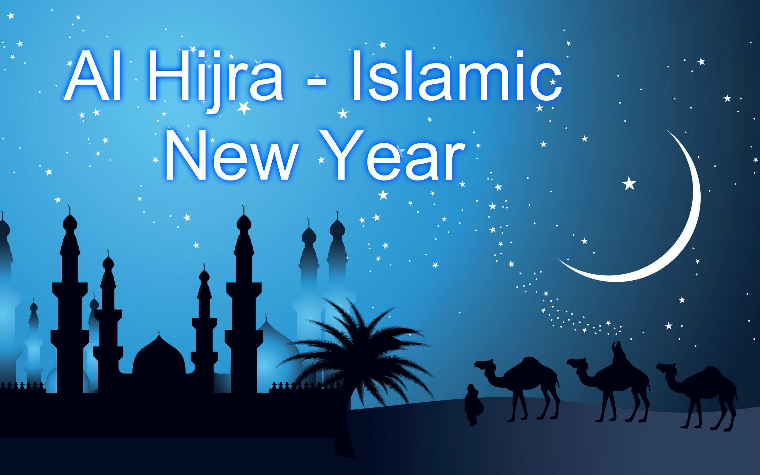 Happy Islamic New year wishes wallpapers