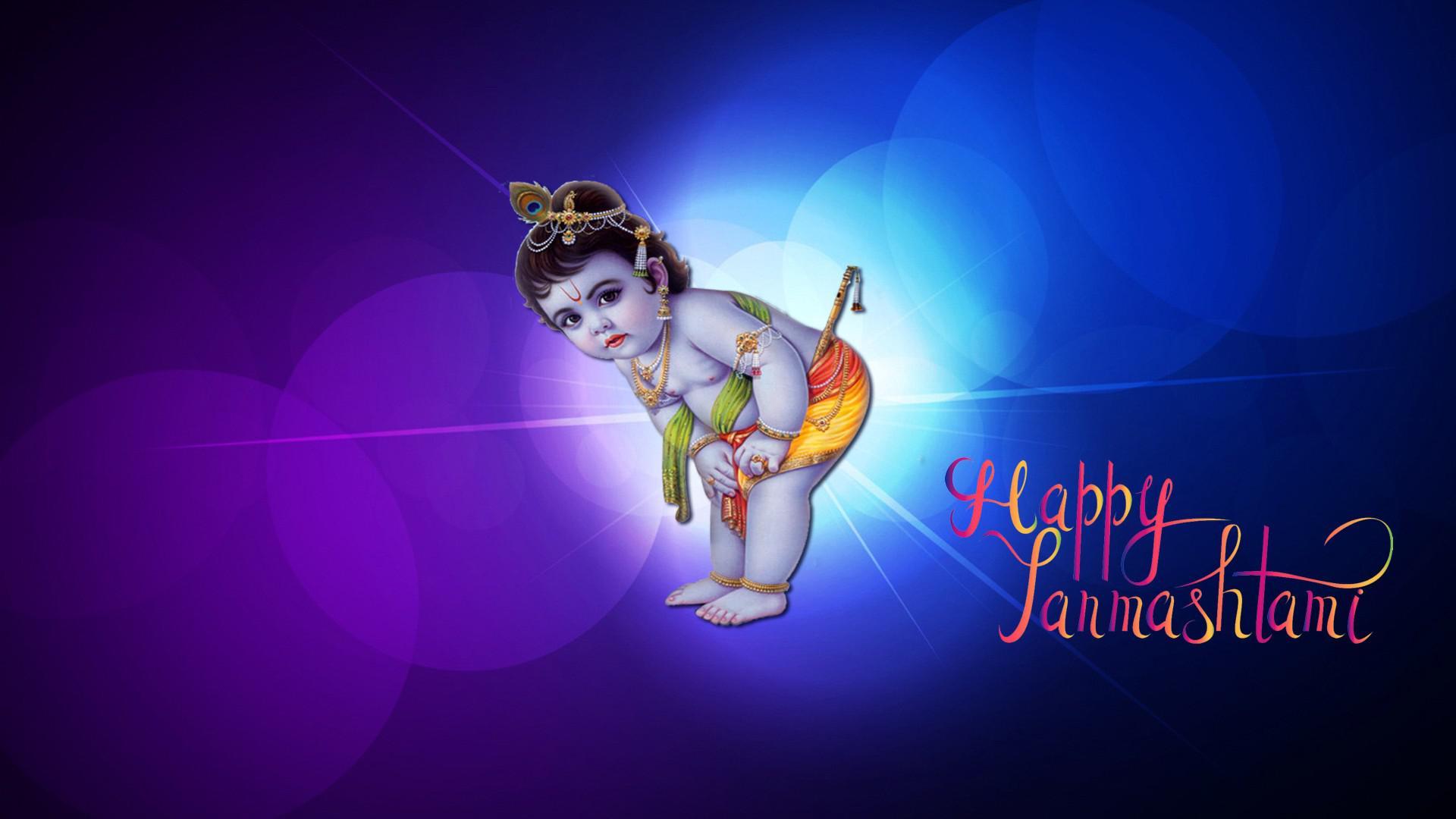 Wish U All Happy Janmashtami With Lord Krishna And Meera HD