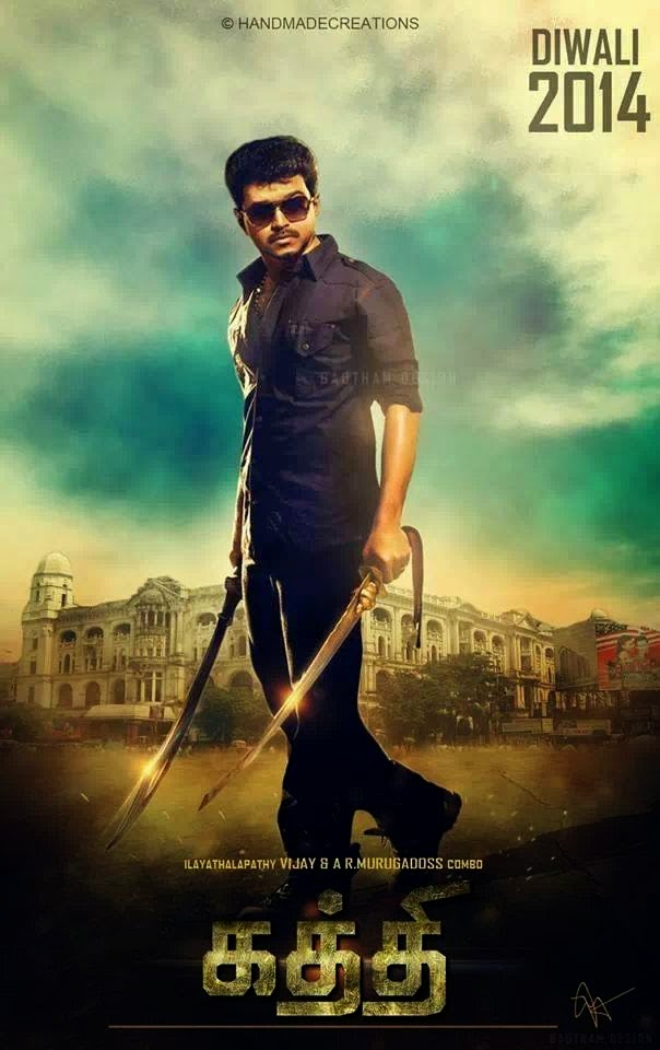 Kaththi video fight download