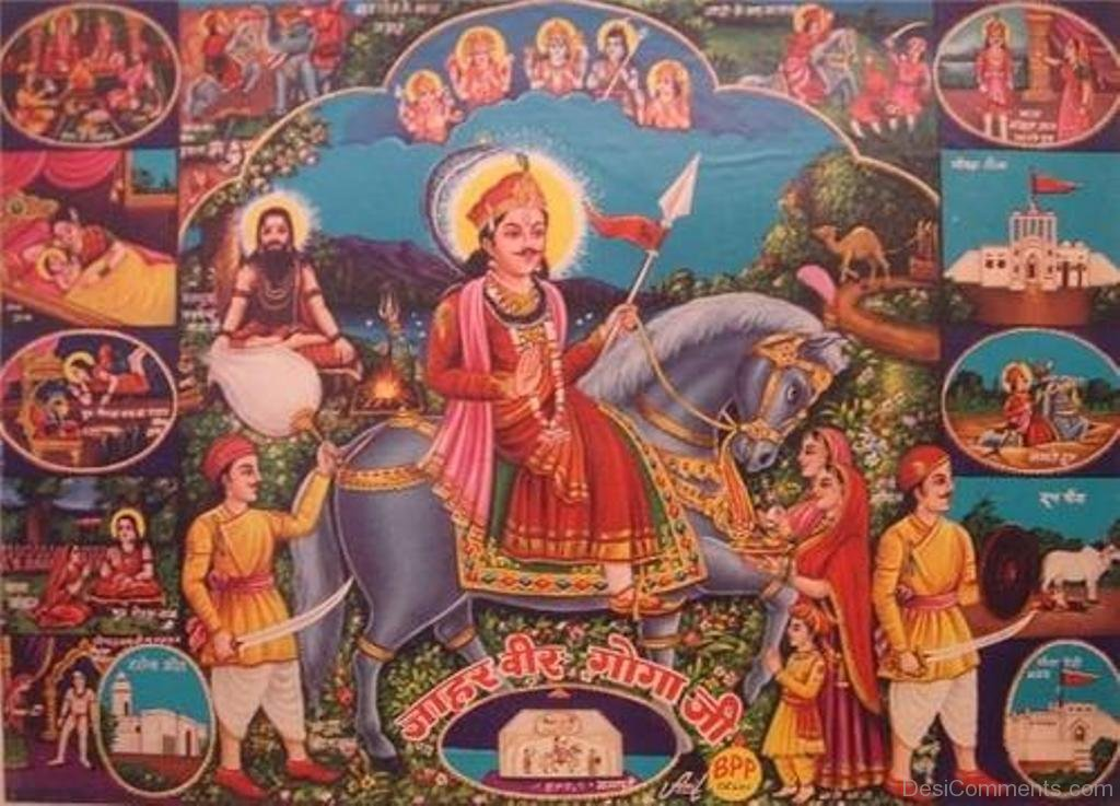 Gogamedi Fair Pictures Images Graphics Page