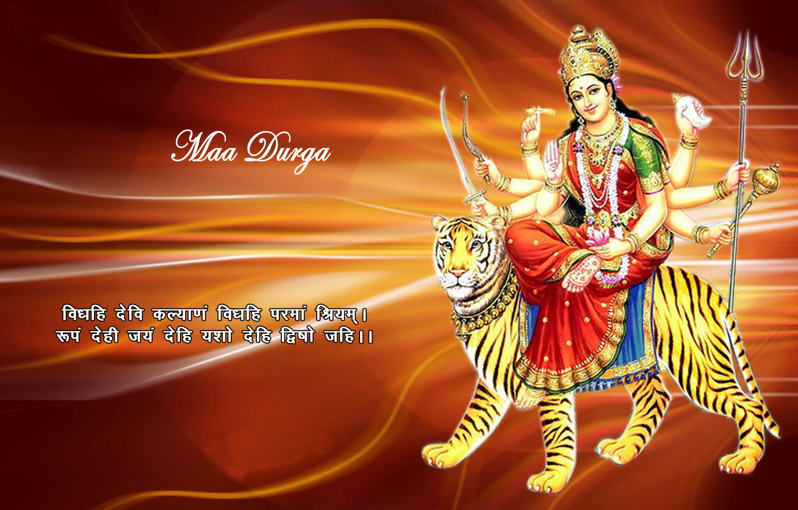 Download Jai Mata Di HD Wallpapers APK latest version app for