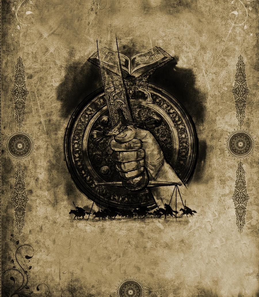 Wallpaper jihad Best 49+