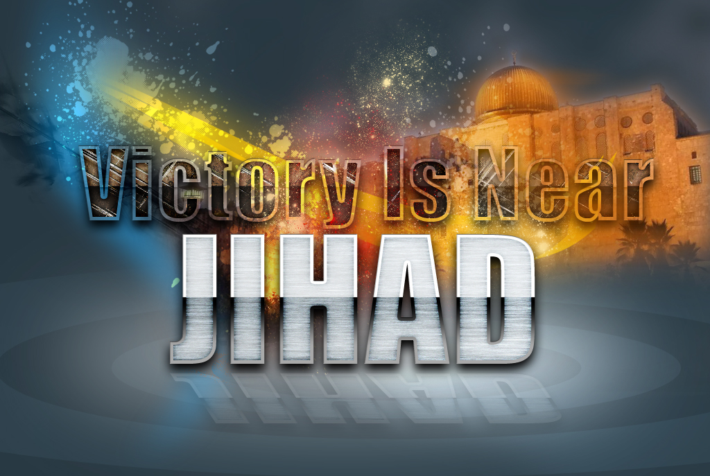 Royalty Free Jihad Pictures Images and Stock Photos