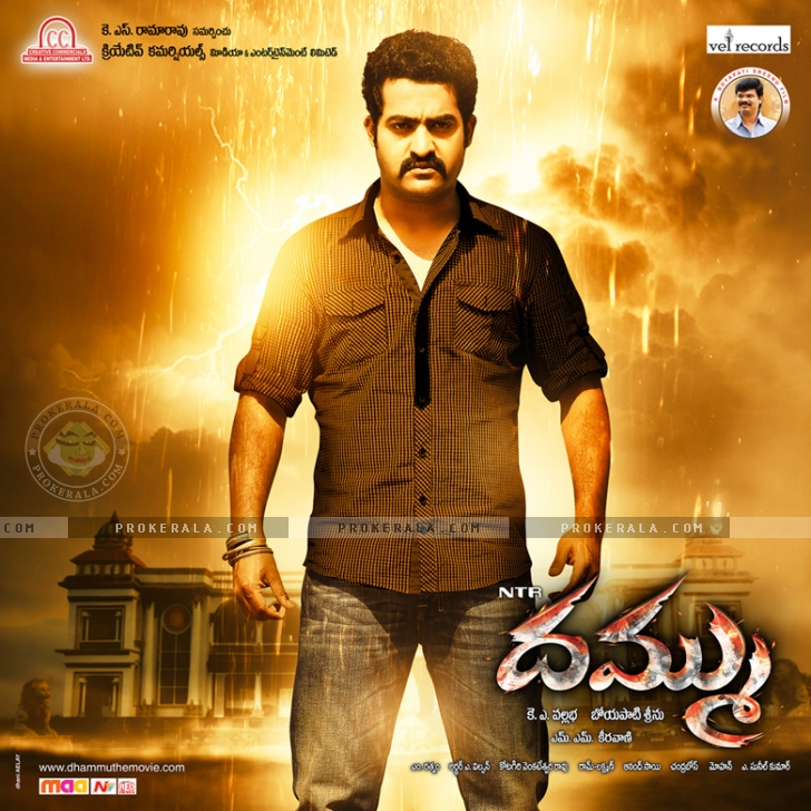 jr ntr pictures 728x728