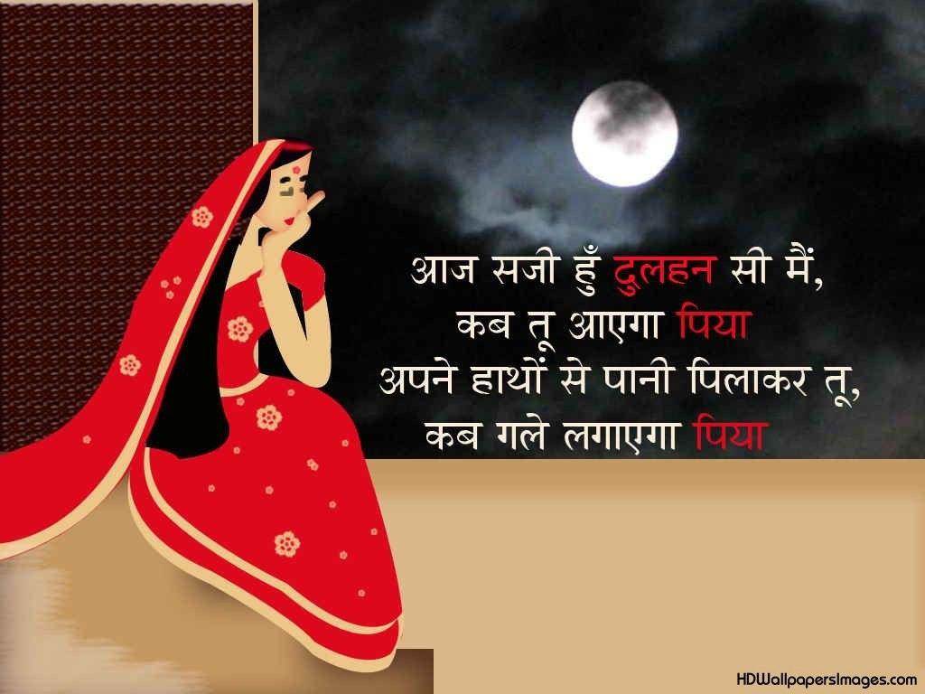 Karwa Chauth Wallpapers Full HD