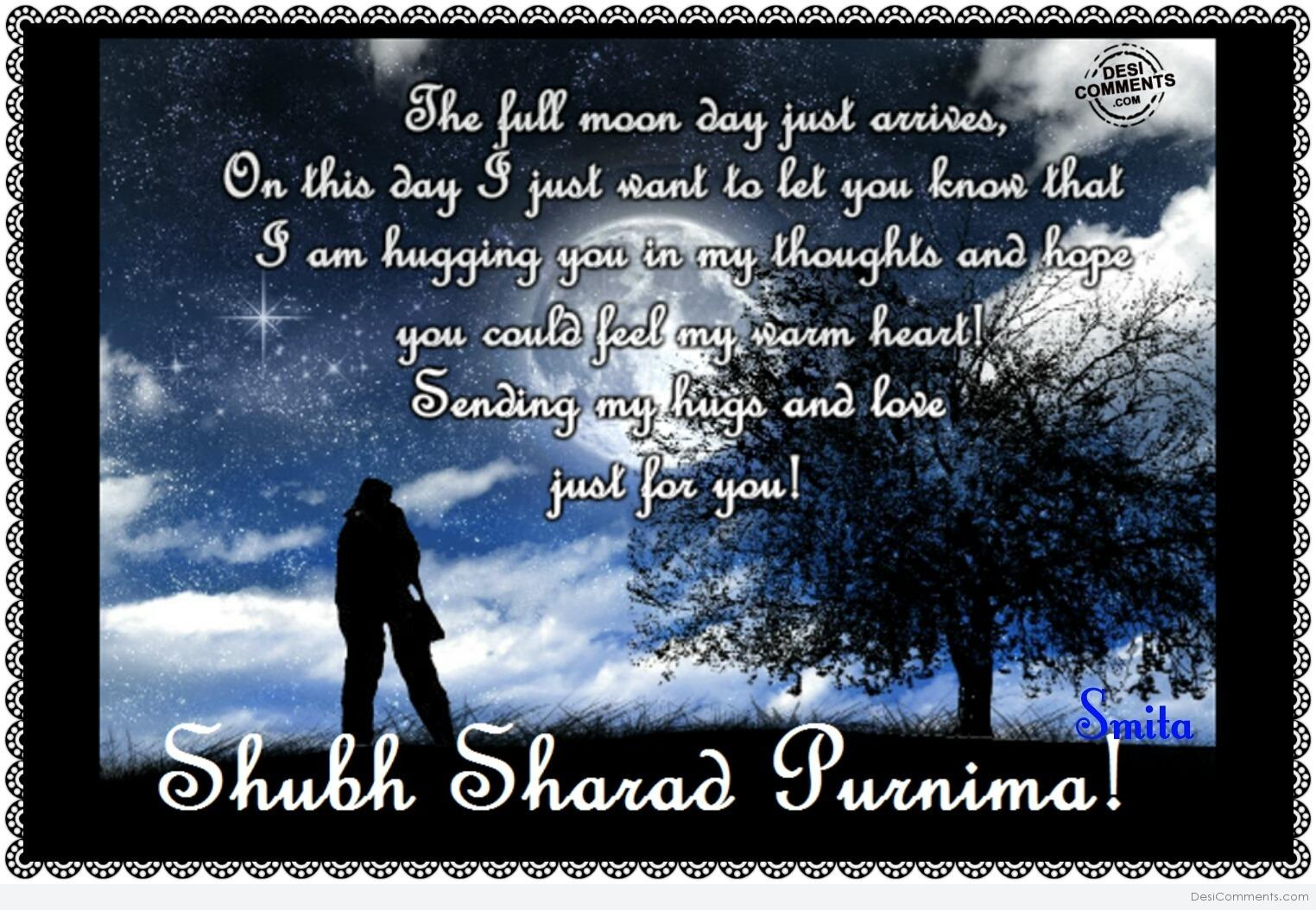 Sharad Purnima Pictures Images Graphics Page