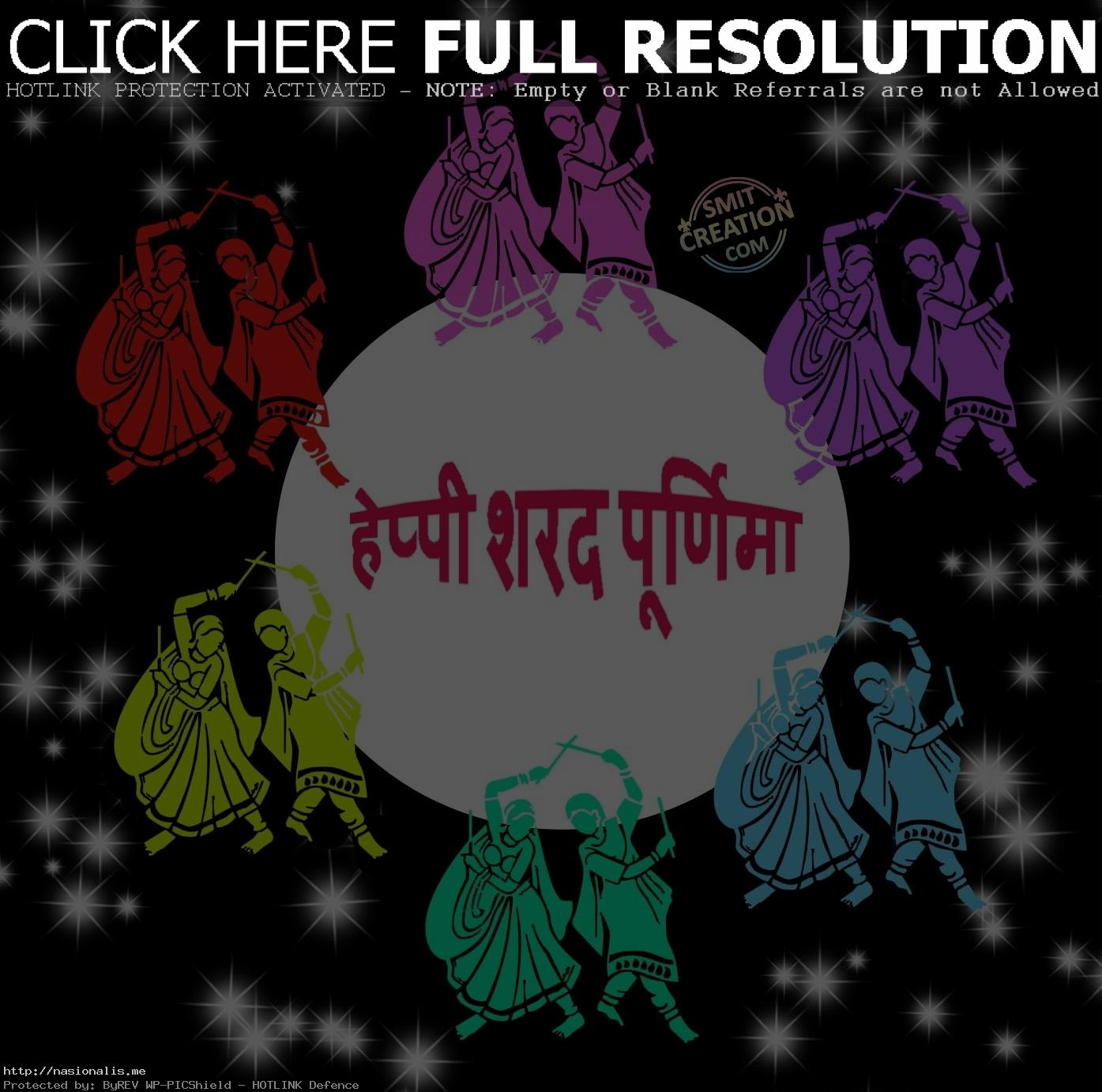 Happy Sharad Purnima Beautiful Full Moon Wallpaper Image For rh