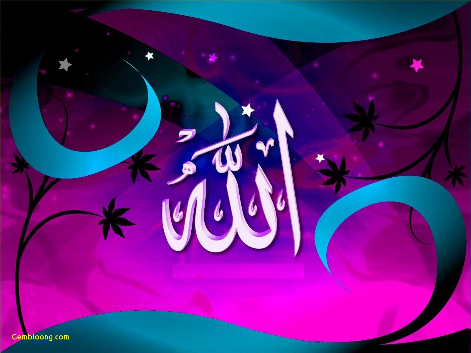 allah muhammad wallpaper full hd pictures k ultra full ks avante biz