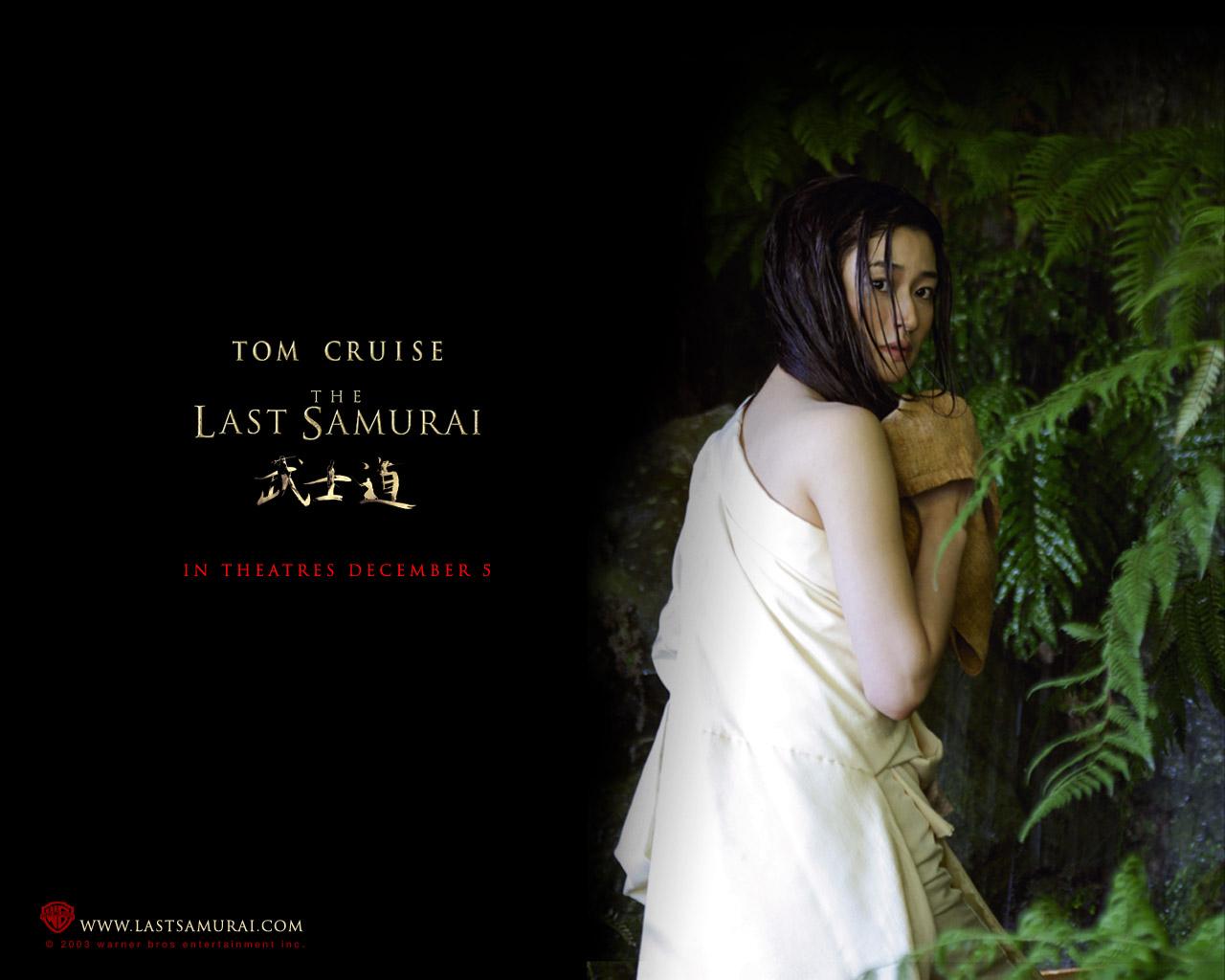 Sword The Last Samurai Tom Cruise Ujio Nathan Algren Nature 1280x1024