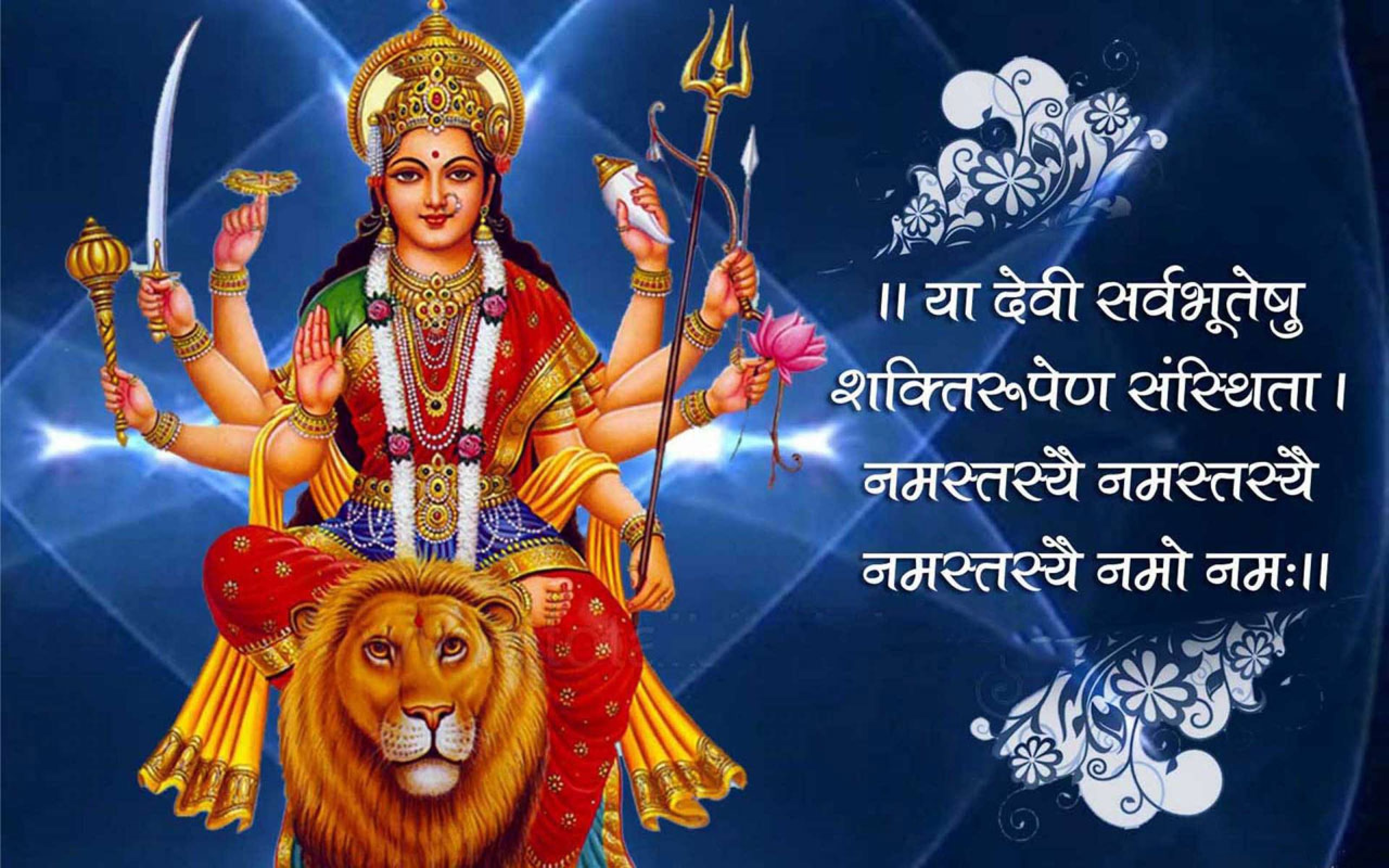 Navratri Images Maa Durga Hd Photos For Free Download Online
