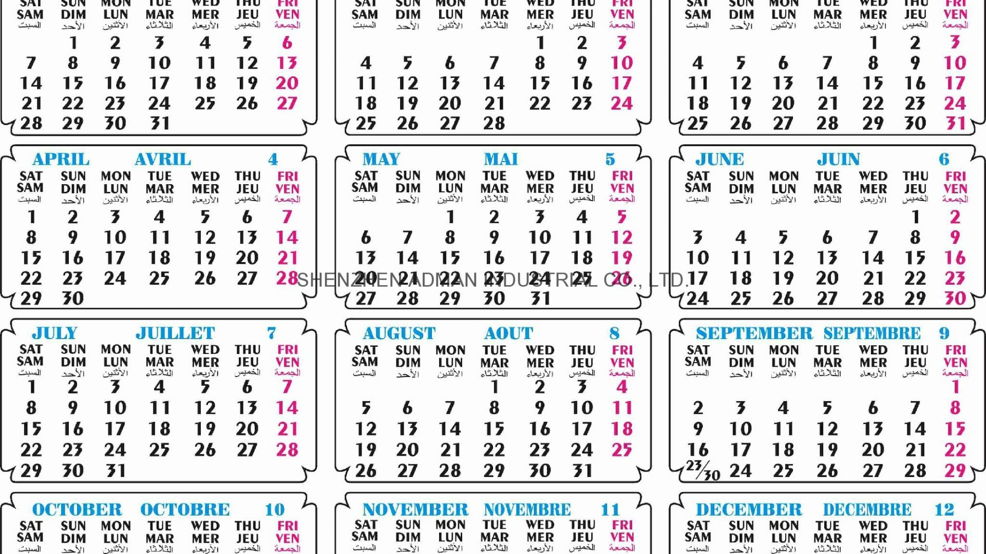Calendar Wallpaper March : March calendar wallpaper wallpapers adorable