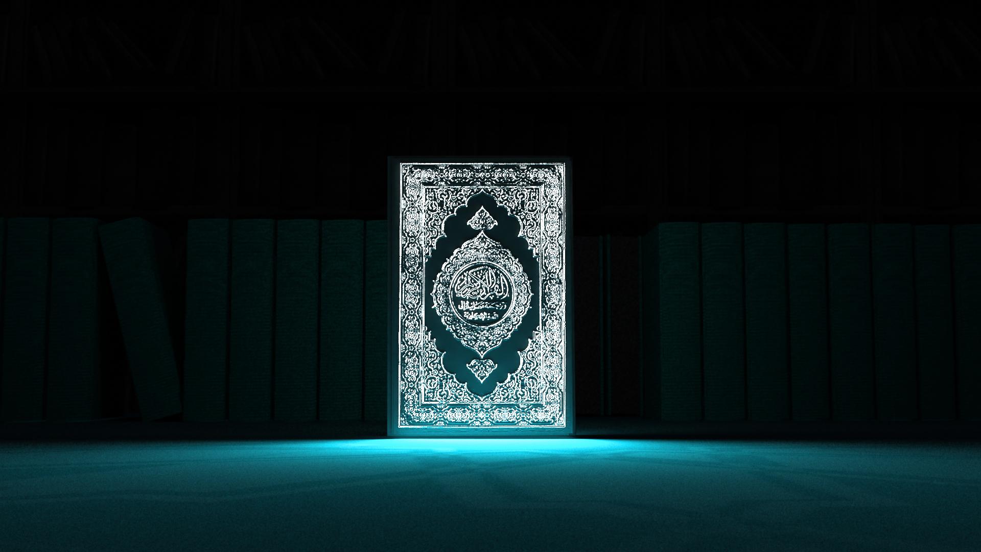 quran wallpaper 020