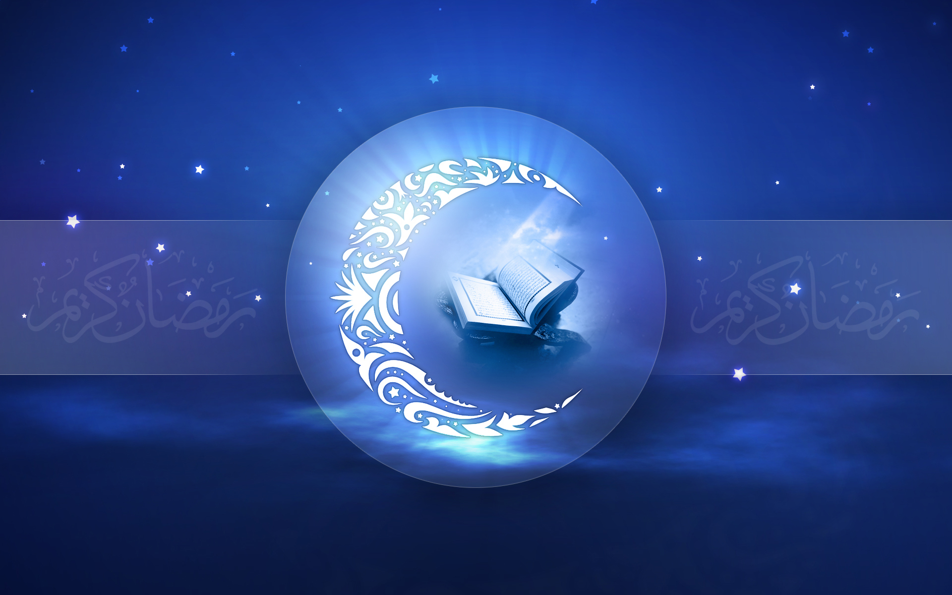 Beautiful Ramadan Desktop Wallpapers Hongkiat 1920x1200