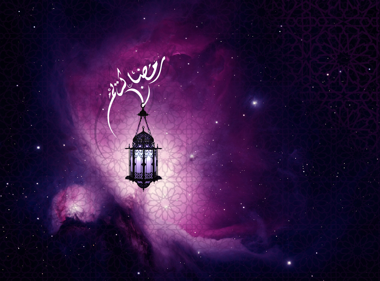 Ramadan Wallpaper  HDWPlan 1458x1080