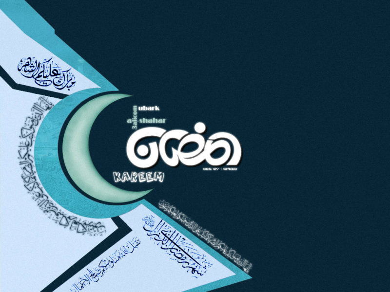 Collection of Ramadan Wallpaper on Spyder Wallpapers 800x600