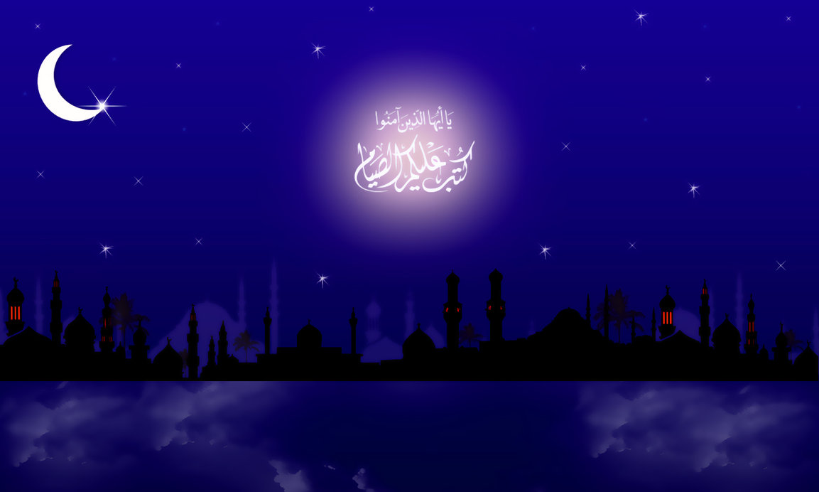 Ramadan Wallpapers  Ramazan Wallpapers  Ramzan Wallpapers 1153x692