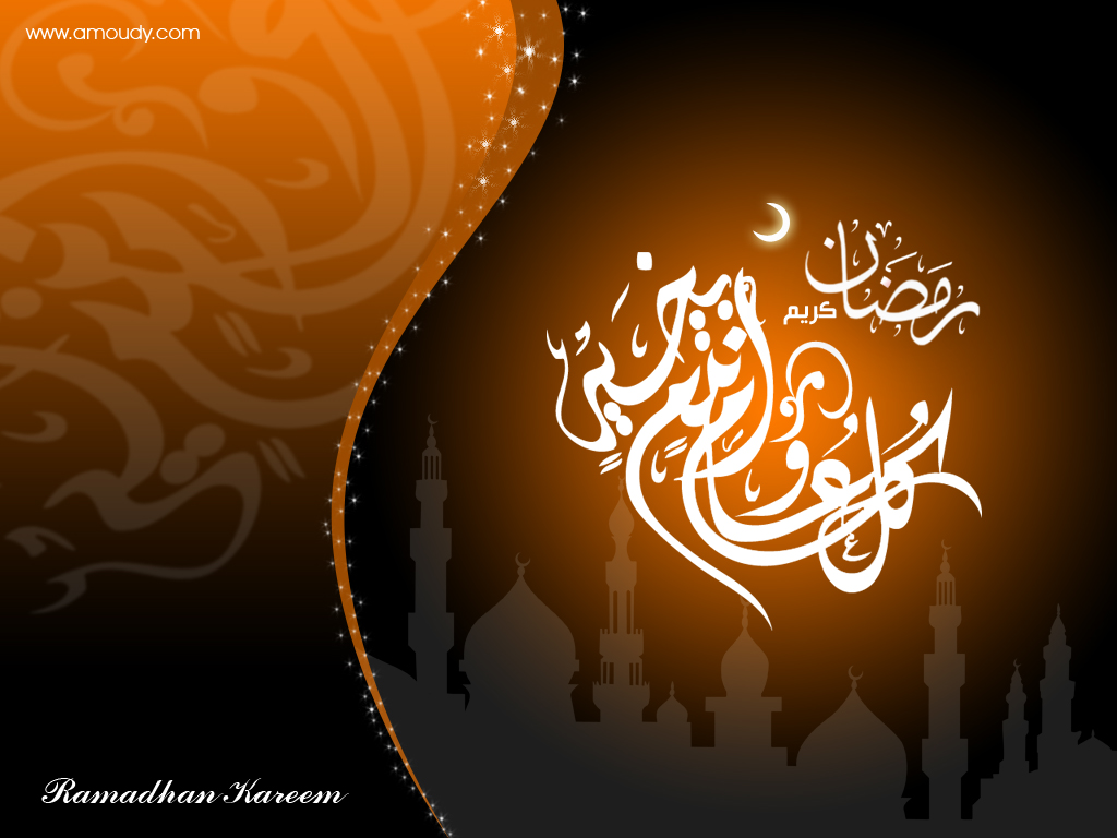 Ramadan Wallpapers Archives  Wallpapers Points 1024x768