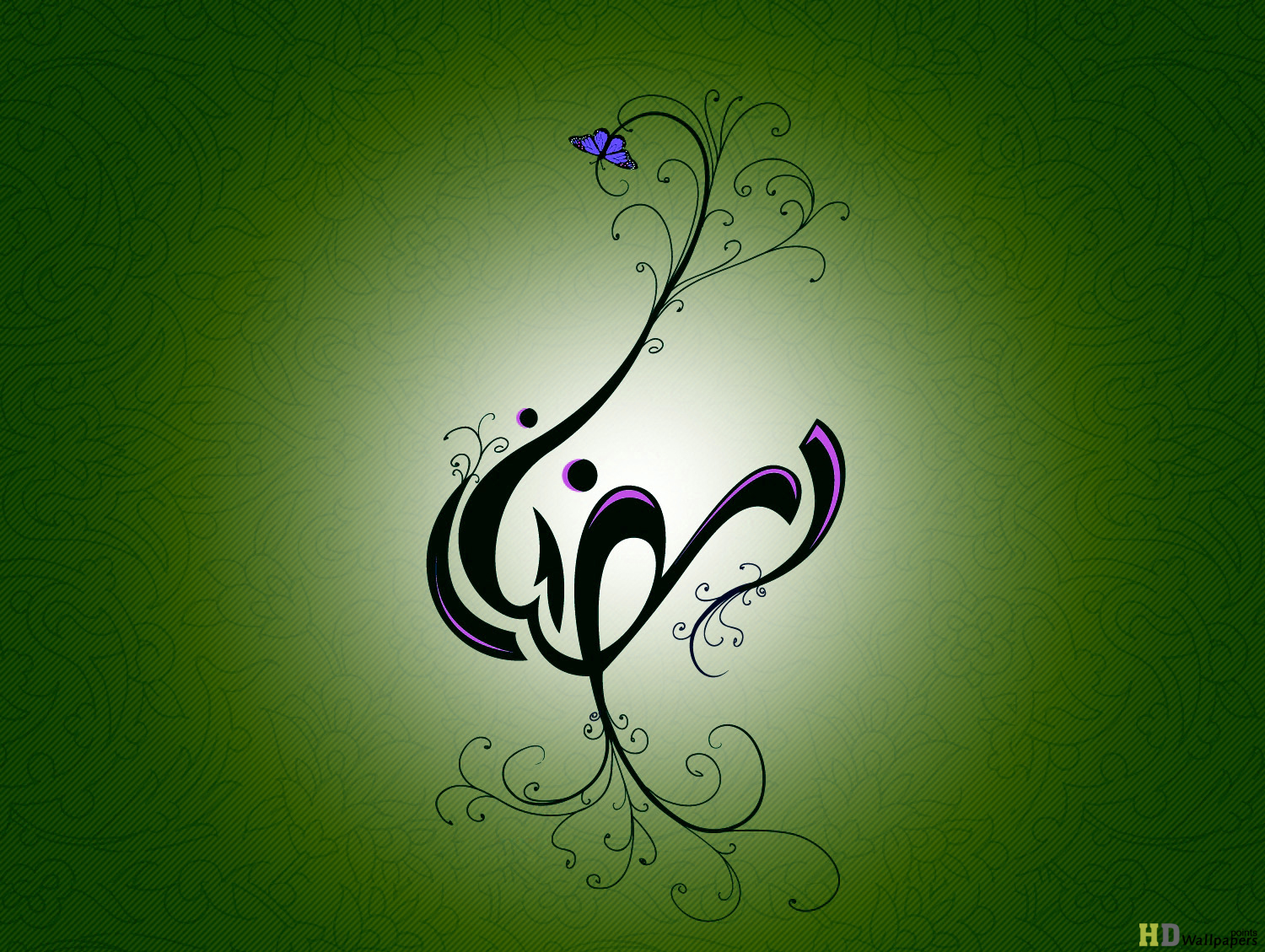 Islamic Wallpaper aa Download Free Latest Ramadan Wallpapers 1500x1129