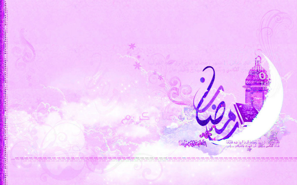 Ramadan Wallpapers  Collection  Latest Ramadan Pics  HD 1024x640