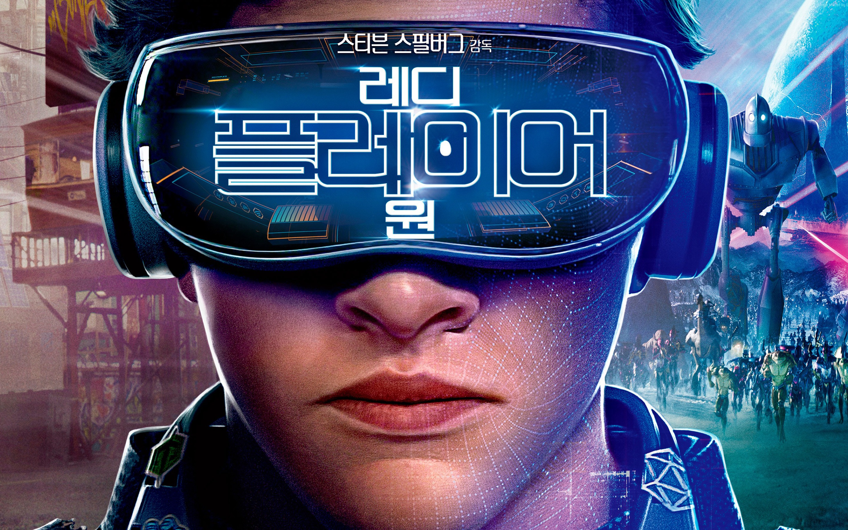Ready Player One Vr Movie Poster Wallpapers and Free
