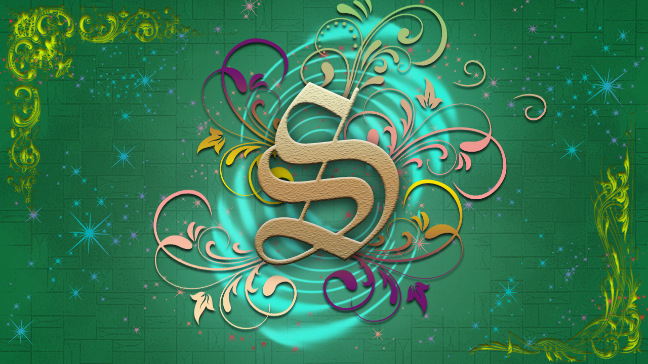 Letter S Wallpapers Group