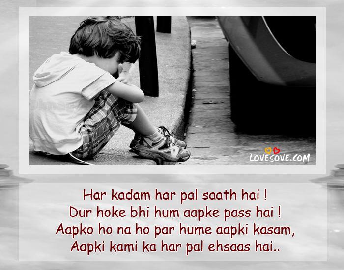 Shayari Hi Shayari Hindi Shayari Imagehindi Love Shayari Sms With