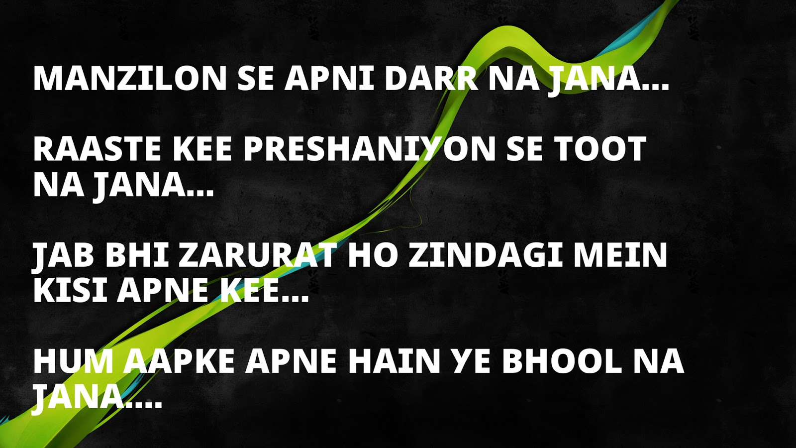Shayari Hi Shayari Sad Images Wallpapers Shayari Download 1600x900