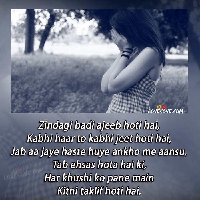 Very Very Sad Hindi Shayari Wallpaper Bahut Bikhra Bahut Toota 700x700