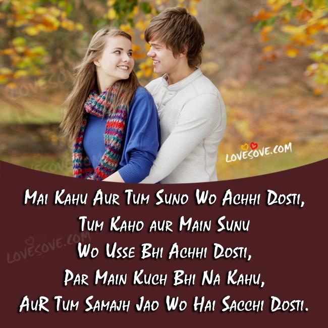 Very Very Sad Hindi Shayari Wallpaper Bahut Bikhra Bahut Toota 650x650