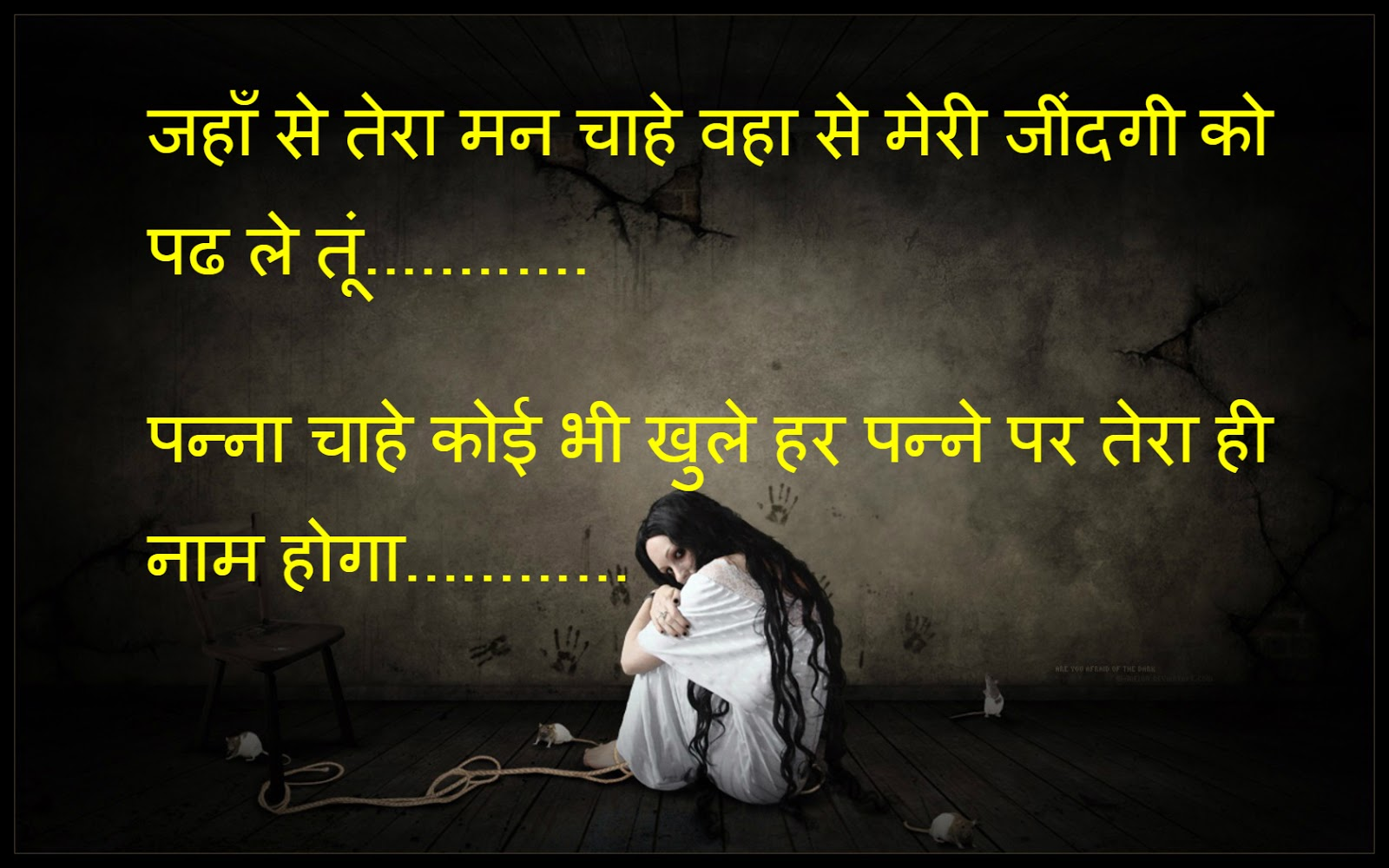 Wallpaper download love shayri - Shayari Hi Shayari Hindi Shayari Image Hindi Love Shayari Sms With 1600x1000