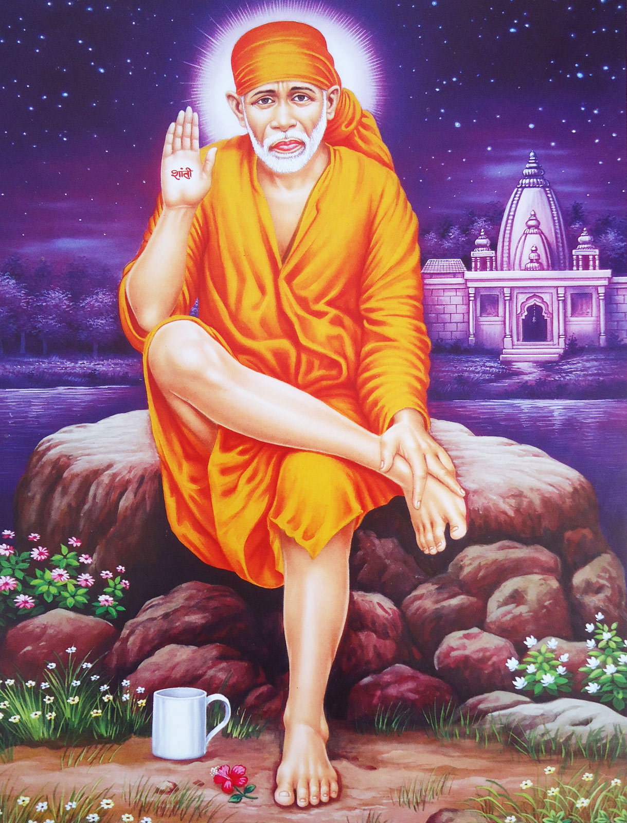 Shirdi sai baba mobile hd images Primium mobile wallpapers